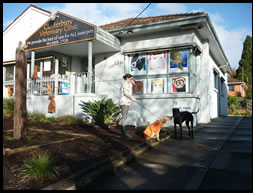 Canterbury Veterinary Clinic - Vet Australia